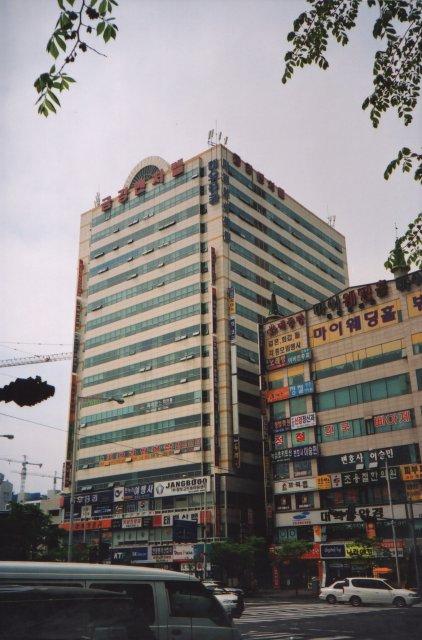 Улицы города Аньян