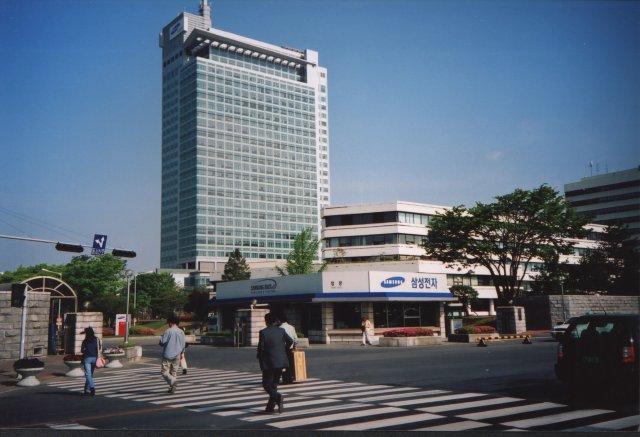 Центр разработок Самсунг, Сувон