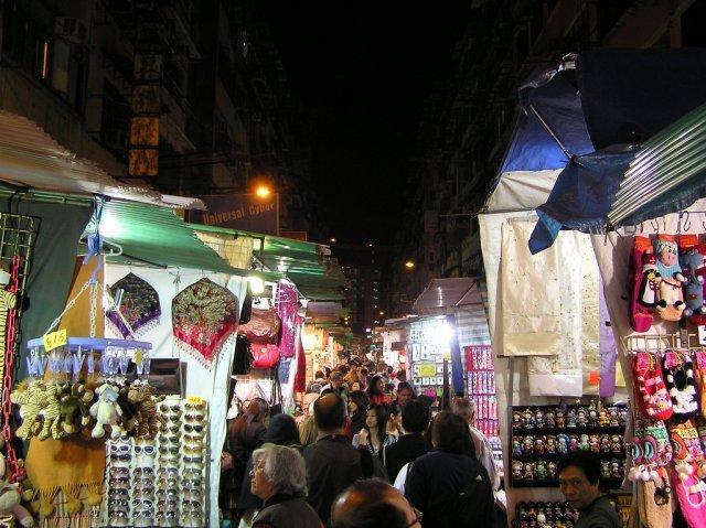 Ночной рынок Temple Street, Гонконг