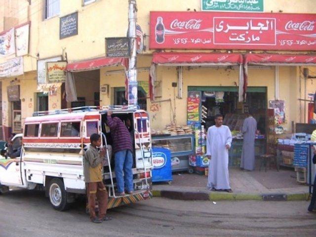 Улица города Эдфу, Египет