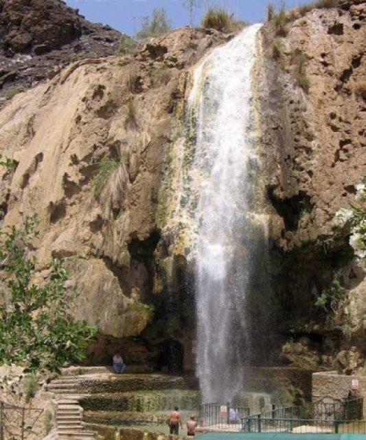Горячий водопад, Иордания