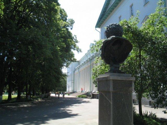 Нежинский государственный педагогический университет им. Н. Гоголя