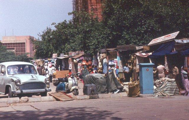 Рынок в Мумбае (Бамбей), Индия