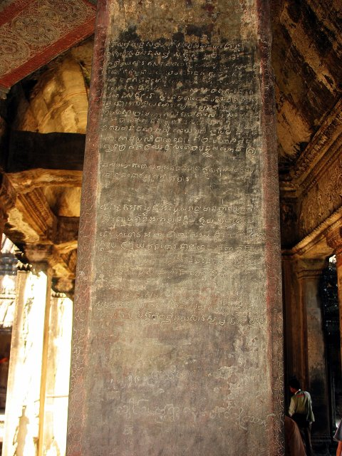 Ангкор. Написана ли здесь истина.