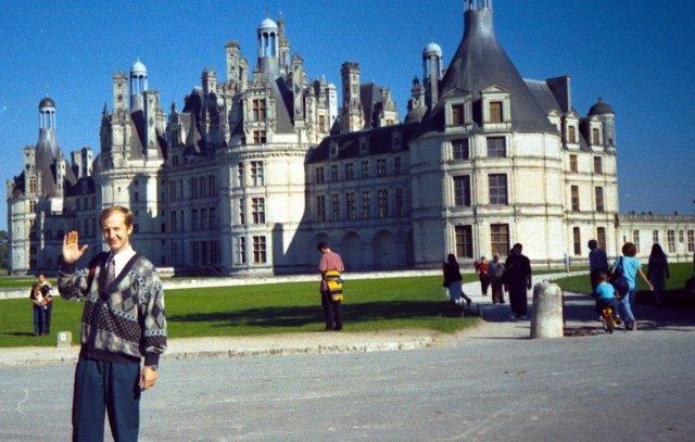 Шамбор 1998 год. Тогда я был молодым