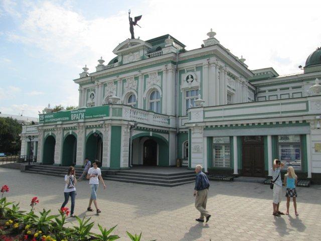 Драматический театр в городе Омске
