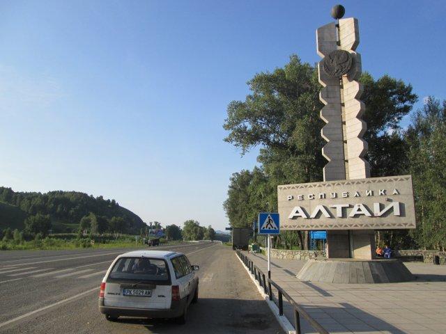 """С моим """"Опелем"""" пересекаем границу Республики Алтай"""
