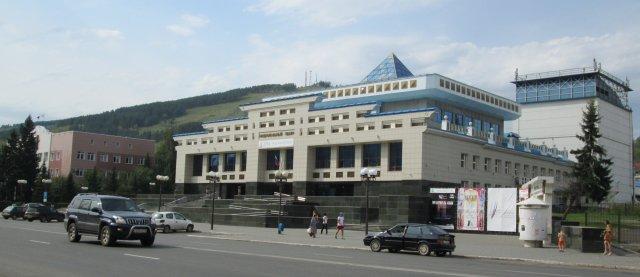 Национальный театр в городе Горно Алтайск
