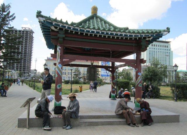 Монголы играют в шахматы