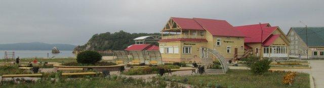 """Курортное поселение """"Песочница"""", недалеко от города Фокино"""