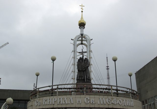 Памятник святым равноапостольным Кириллу и Мефодию во Владивостоке