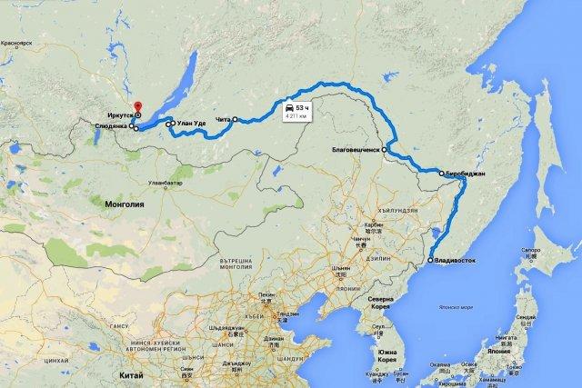 Мой маршрут от Японского моря до озера Байкал