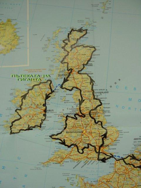 Автомобильный маршрут по Великобритании и Ирландии