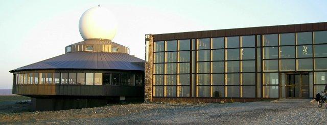 Здания туристического комплекса