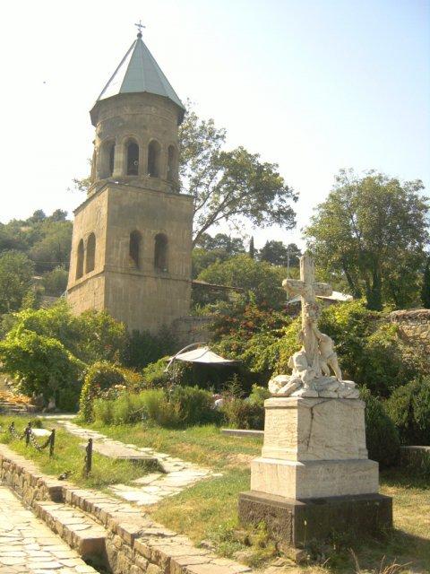 Монастырь с церковью Самтавро