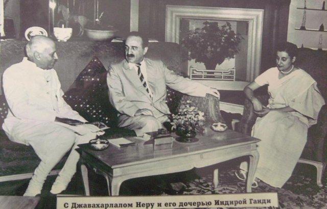 Фото государственного деятеля Анастаса Микояна с Джавахарлалом Неру и Индирой Ганди