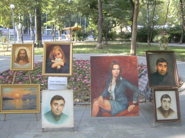 Аллея художников