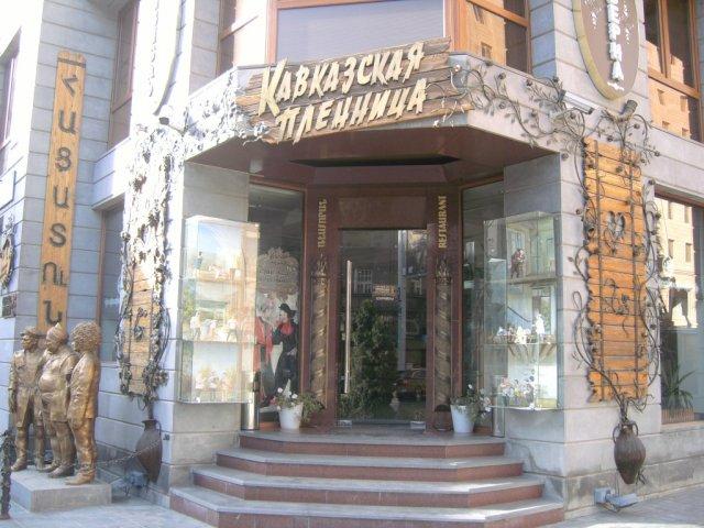 Памятник расположен у одноимённого ресторана в Ереване