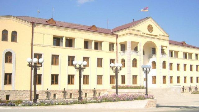 Здание Совета Министров