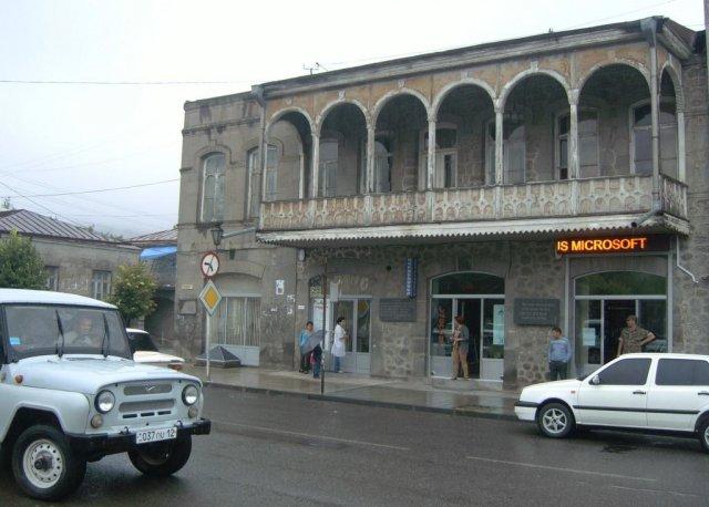 Старый исторический город Горис