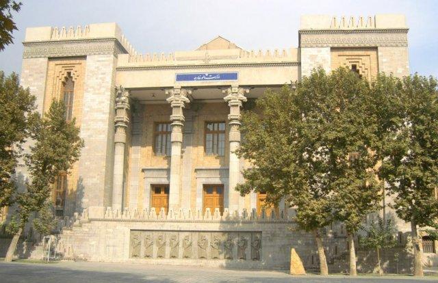 В центре  Тегерана