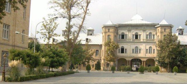 Государственные и общественные здания в центре Тегерана