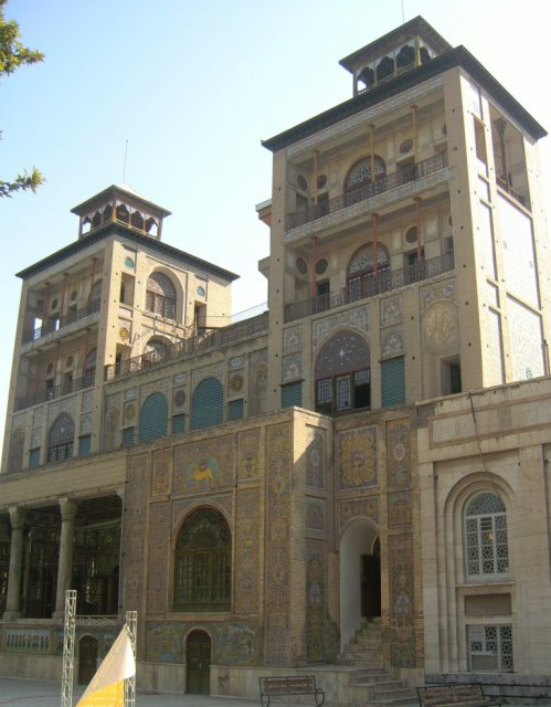 Шамс-ул-Емарех (Дом Солнца)