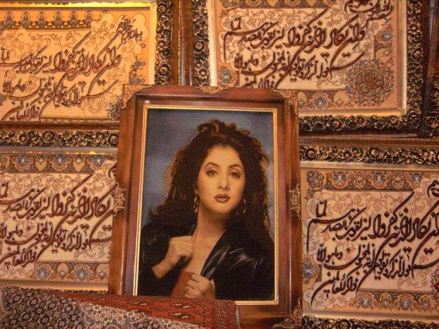 Тегеранский базар