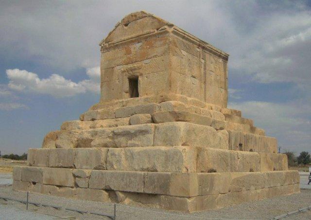 Гробница-мавзолей Кира II Великого