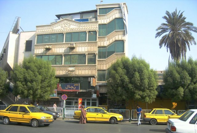 Центральная часть Бандар-Аббаса