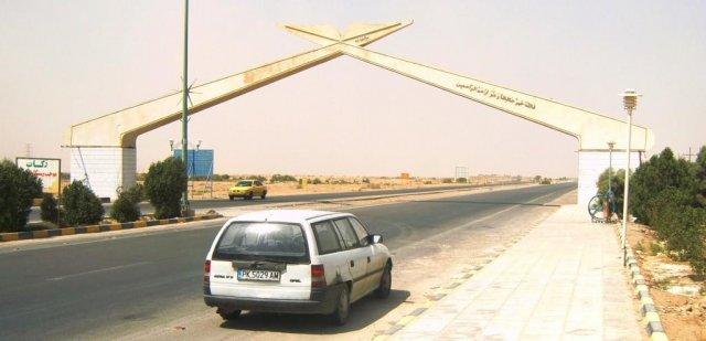 По дороге к северу от Персидского залива. Наверное, это памятник защитникам Ирана в войне с Ираком 1980÷1988.