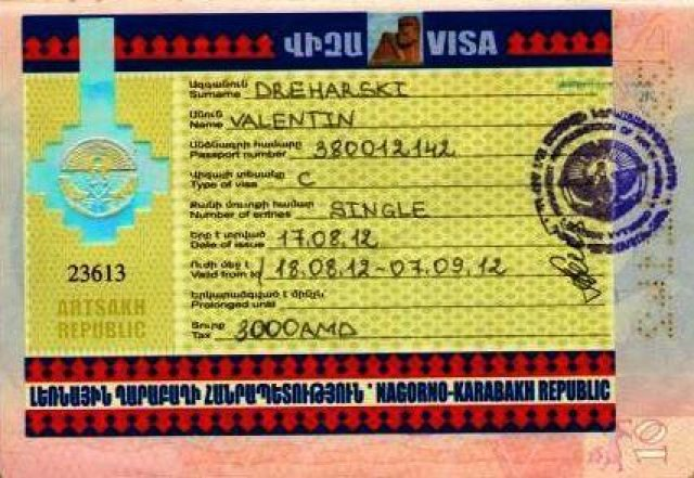 Виза для пребывания в Нагорно-Карабахской Республике, поставленная в паспорте автора