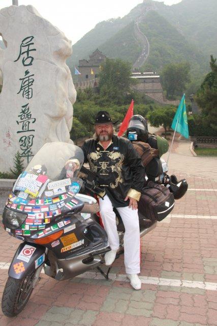 Китай 2010. Байкер Петрухин.