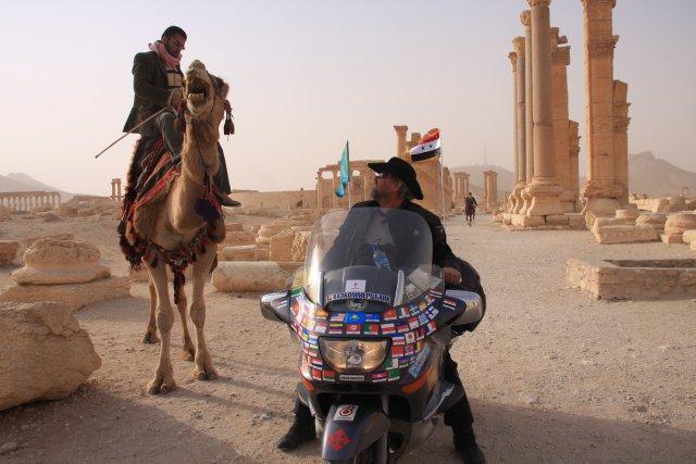 Знаменитая Пальмира