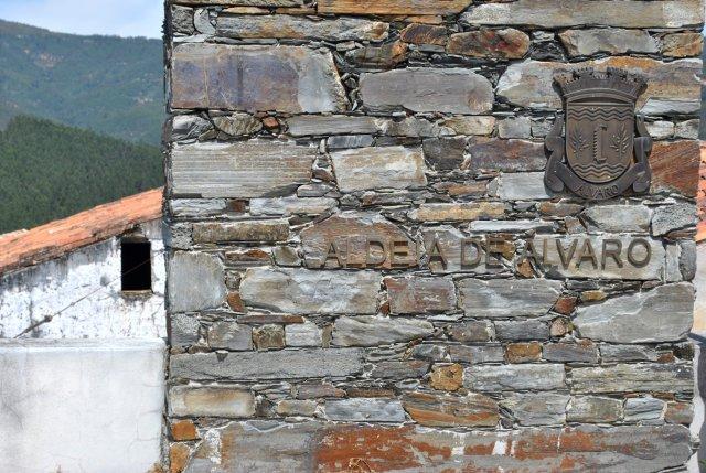 Дом на въезде в деревню Алвару.