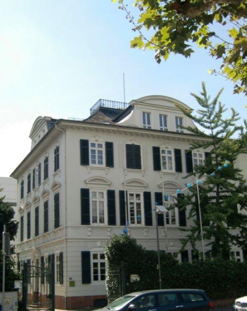 Франкфурт-на-Майне, дом, где некогда жил Жуковский