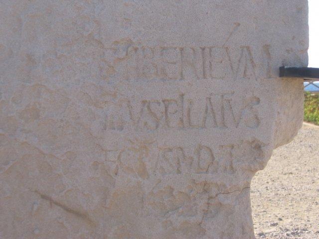 Кесария. Тот самый камень, подтверждающий существование Понтия Пилата
