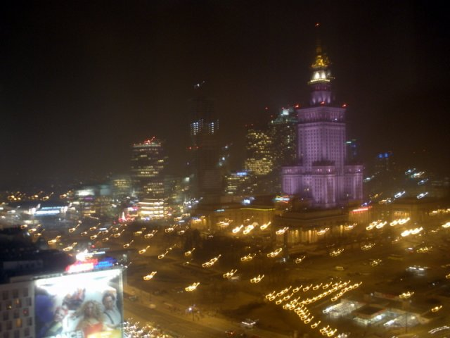 Вид из нашего окна поздно вечером...