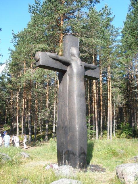 Крест скорби