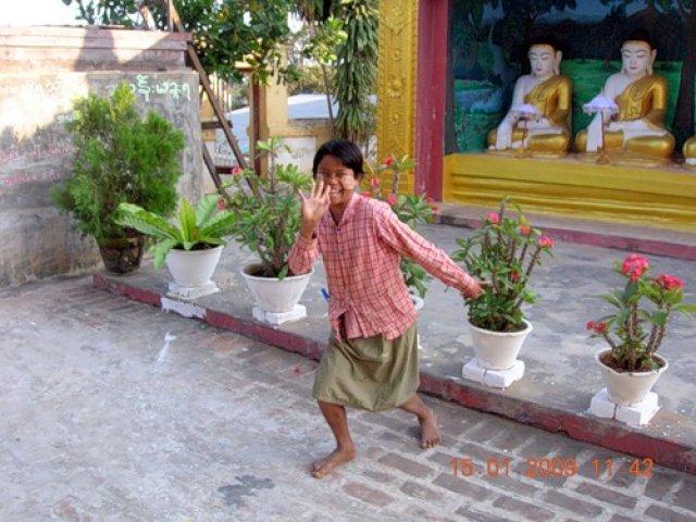 Дети на острове Инва, Мьянма