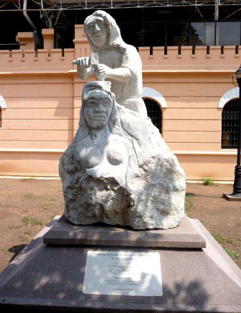 Местные скульптуры