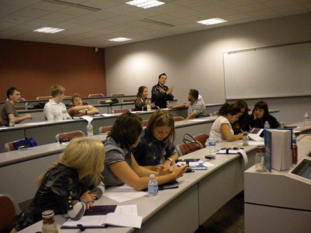 Финансовый и стратегический менеджмент, Чикаго, США