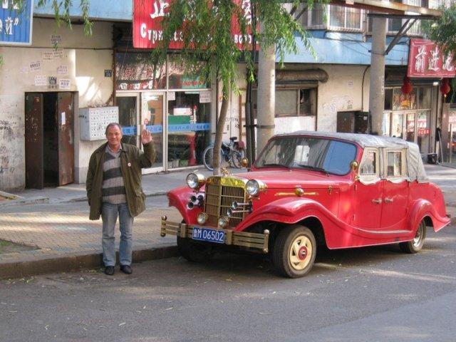 Суйфэньхэ, Китай