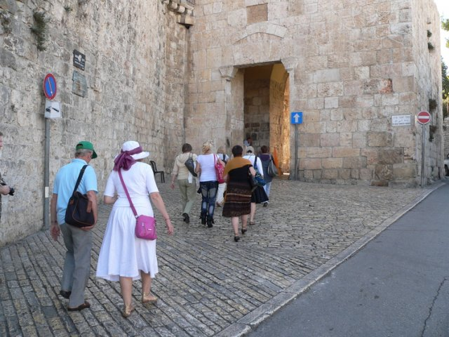 Старый город Иерусалима, Израиль