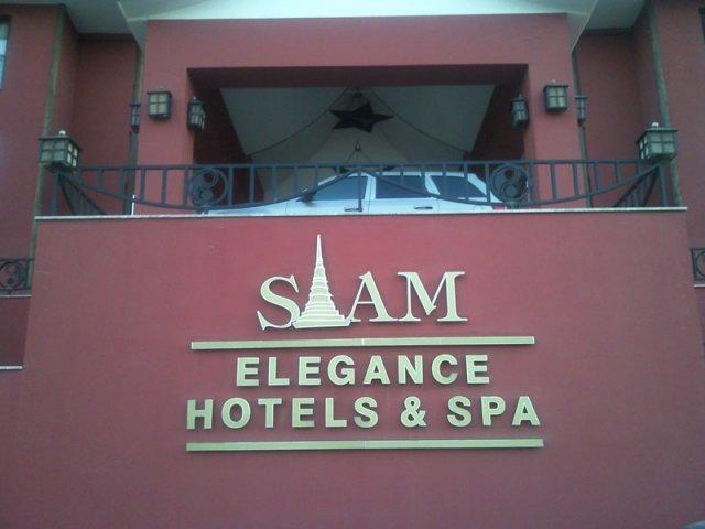 Siam Elegance hotel & SPA 5*