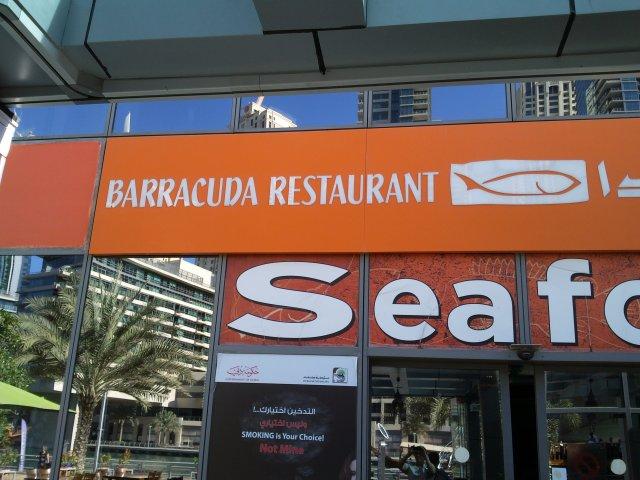 Еда из морепродуктов.