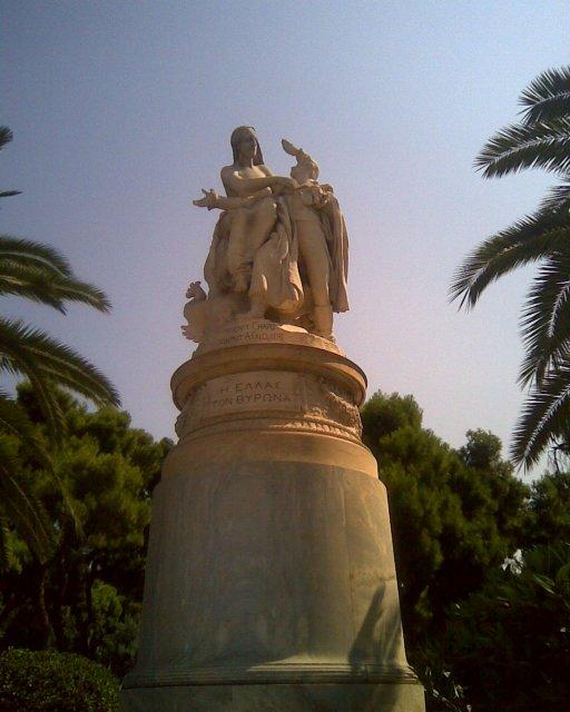 Греция и Байрон
