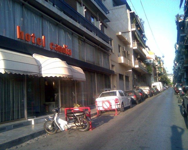 Отель Кандия в Афинах