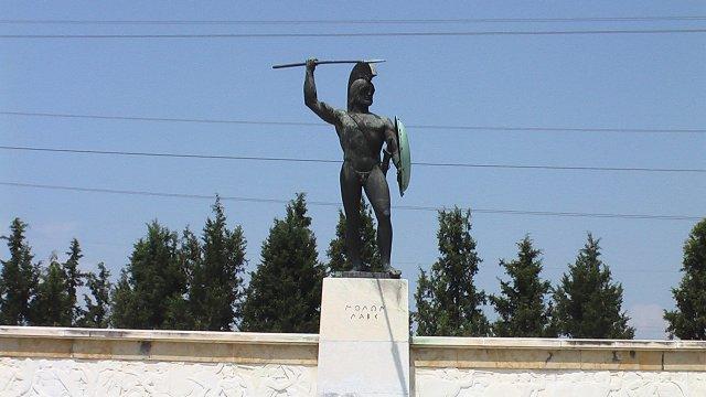 Памятник Леониду