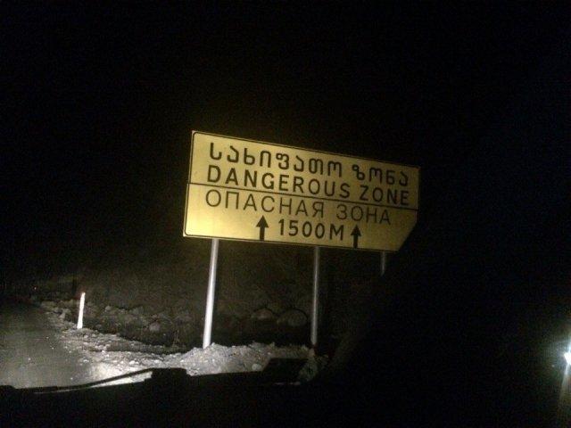 Крестовый перевал